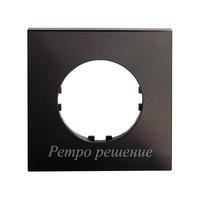 Рамка одноместная квадрат (чёрный) Vintage-Quadro