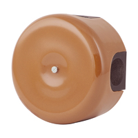 Керамическая распределительная коробка Lindas малая (D - 78мм) молочный шоколад