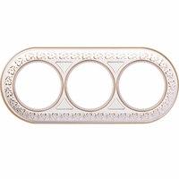 Рамка керамическая Antik Runda белое золото 3 поста Werkel